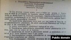 Fragment din Instrucțiunea Agrară a RDM