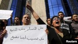 تجمع فعالان مصری در اعتراض به واگذاری دو جزیره مصر در دریای سرخ به عربستان سعودی از سوی دولت عبدالفتاح سیسی.
