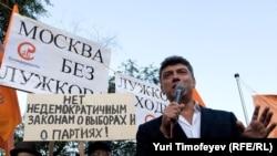 Митинг против коррупции, призывающий снять Юрия Лужкова с поста мэра Москвы. Справа - активист движения «Солидарность» Борис Немцов.