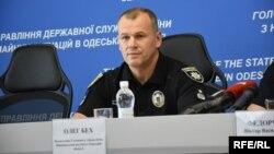 Як зазначив начальник головного управління Національної поліції Одеської області Олег Бех, поліція розглядає, поміж інших версій, умисний підпал