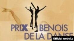 Балетная премия Бенуа де ла Данс может остаться без российских танцоров