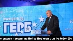 Бойко Борисов, министър-председател и лидер на ГЕРБ. Снимка официален фейсбук профил