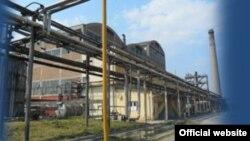 Фабриката ОХИС.