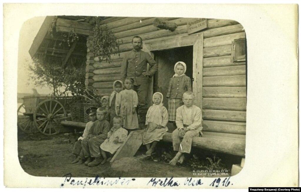 Вясковыя дзеці ў Вялікай Ольсе, 1916 год