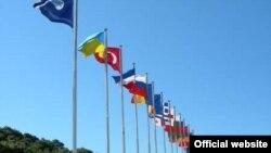 ՍԾՏՀ անդամ երկրների դրոշները, ախիվ