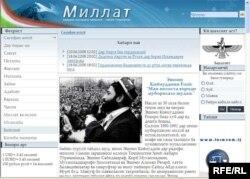 """Пойгоҳи интернетии ҳафтаномаи """"Миллат"""""""