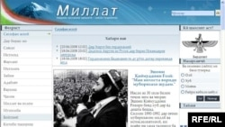 "The website of ""Millat"""