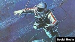 Выход Алексей Леонова в открытый космос