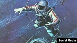 Aleksej Leonov u svemiru, crtež