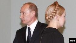 Власти Украины обвиняют Юлию Тимошенко и ее правительство в подписании позорных газовых соглашений с Россией