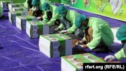یک مرکز پروسس میوههای خشک در افغانستان