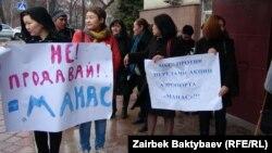 """""""Манасты"""" сатууга каршы акциядан, Бишкек, 20-март, 2014."""