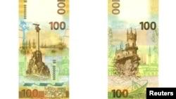 Лицевая и оборотная сторона сторублевой банкноты с видами Крыма