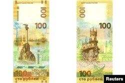 Банкноти з зображенням кримських пам'яток, запроваджені в обіг Центробанком Росії у грудні 2015 року
