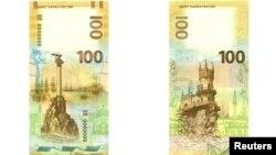 Банкноты с изображением крымских памятных мест, введенные в обиход Центробанком России в декабре 2015 года