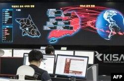 В агентстве Южной Кореи по Интернету и безопасности. Сеул, 15 мая 2017 года.
