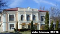 """Muzeul """"Vasile Pogor"""" din Iași"""