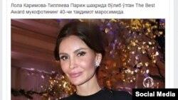 Лола Каримова-Тиллаева ЮНЕСКОдаги элчи лавозимида 2008 йилдан 2018 йилгача ишлади.