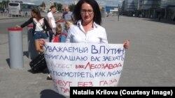 Наталья Крылова хотела, чтобы ее плакат увидел Путин