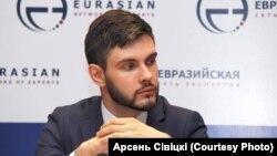 Арсень Сівіцкі