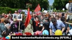 Парк Слави у Києві, 9 травня 2016 року