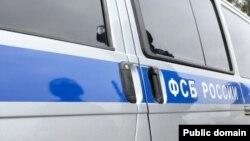 ФСБ России. Иллюстрационное фото