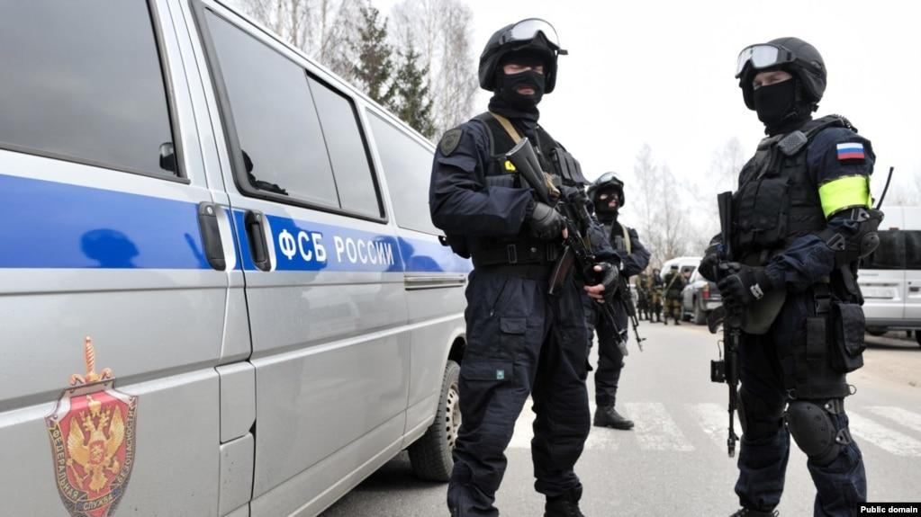 Картинки по запросу ФСБ России