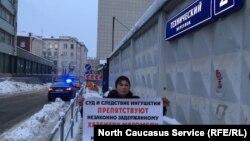 Пикет в поддержку Хазбиева в Москве (архивное фото)