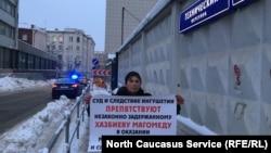 Против нарушений прав Магомеда Хазбиева протестовали и в Москве (архивное фото)