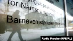 Норвеги -- Barnevern, дай-наношкара Iуьналла доцу я цара харц кхиаден бераш дIадоху урхалла
