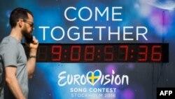 Numërimi i orëve deri në nisjen e garës së Eurovisionit në Stokholm, 5 maj 2016
