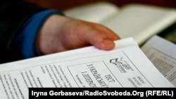 Вартість пробного ЗНО коливається від 138 до 150 гривень в залежності від регіону
