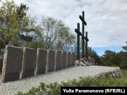 Мемориал в Балтийске