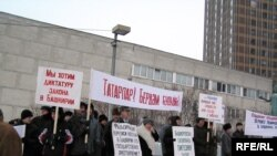 2004 елда Мескәүдә узган пикет