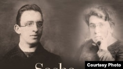 US - Sasha and Emma: The Anarchist Odyssey of Alexander Berkman and Emma Goldman, book cover