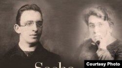US - Sasha and Emma: The Anarchist Odyssey of Alexander Berkman and Emma Goldman, book cover