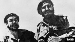 Эрнесто Че Гевара и Фидель Кастро