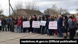 Мітинг у Раздольненському районі