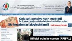 Сайт госфонда соцзащиты