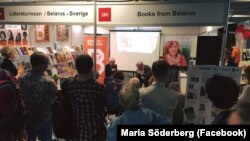 Фота з фэйсбуку Maria Söderberg