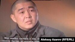 Один из героев фильма, отбывающий наказание по обвинению в терроризме. Кадр из фильма «В поисках веры». Снимок с экрана.