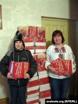 Наталка Бабіна та її син Тарас із накладом українсько-білоруського альманаху «Справа»