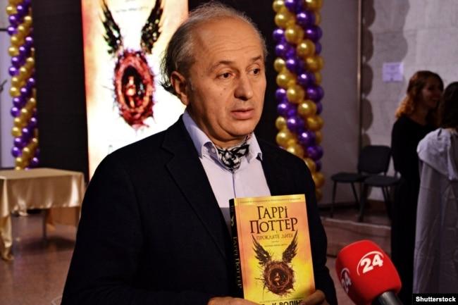 Іван Малковіч