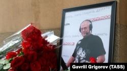 Цветы у портрета журналиста Сергея Доренко, скончавшегося 9 мая 2019 года в Москве.