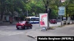 Баннер с портретом кандидата в мэры Кишинева Зинаиды Гречаный, 28 июня 2015 года