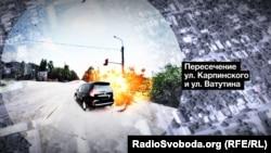 Вибух автівки Плотницького відбувся у Луганську на перетині вулиць Карпінського і Ватутіна