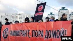 Халық бірлігі күніндегі орыс ұлтшылдарының шеруі. Мәскеу 4 қараша 2009 жыл.