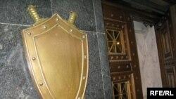 Ніхто в Генпрокуратурі не збирається знімати вимогу тримати Луценка та Іващенка під вартою – Стецьків