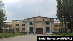 Международный университет науки и бизнеса
