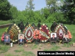 Могилы протестантских пасторов, убитых боевиками ДНР. Снимок сайта 6262.com.ua